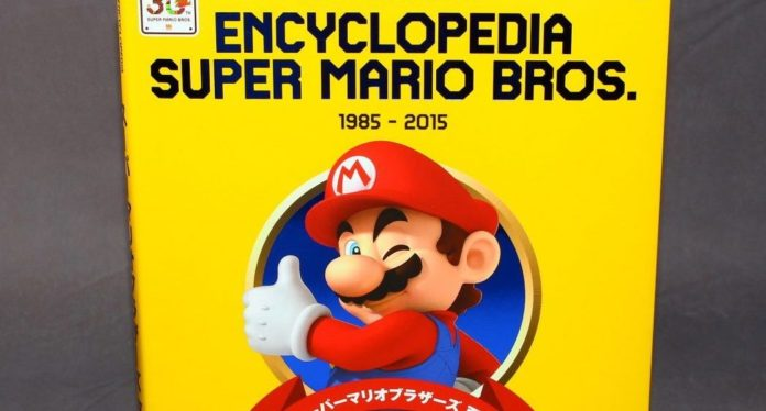 Enciclopedia de Super Mario Bros estará disponible en América